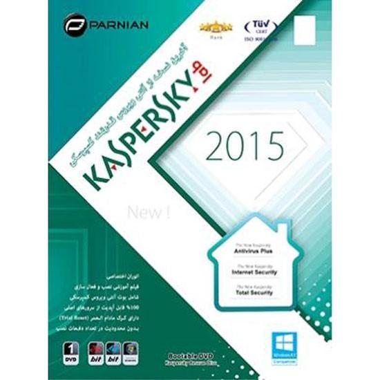 آنتی ویروس کسپرسکی 2015Parnian