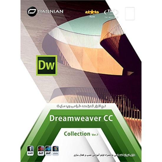 نرم افزار ادوب طراحی وب سایت CC 2015.1