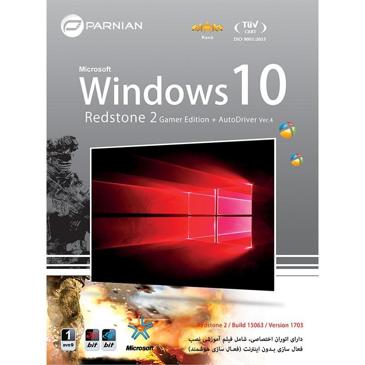 نرم افزار ویندوز ۱۰ Redstone 2 Version 1703 Gamer and AutoDriver