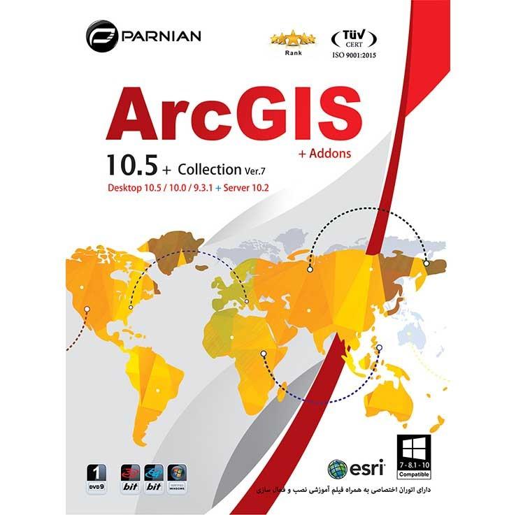 نرم افزارنقشه کشی ArcGIS 10.5 + Collection Ver.7