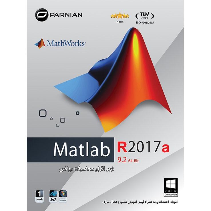 نرم افزار محاسبات Matlab R2017a 64-Bit