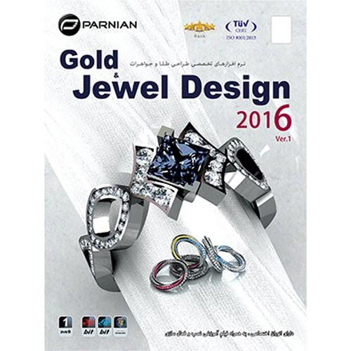 نرمافزار  طـراحـی و سـاخـت طلا و جواهرات