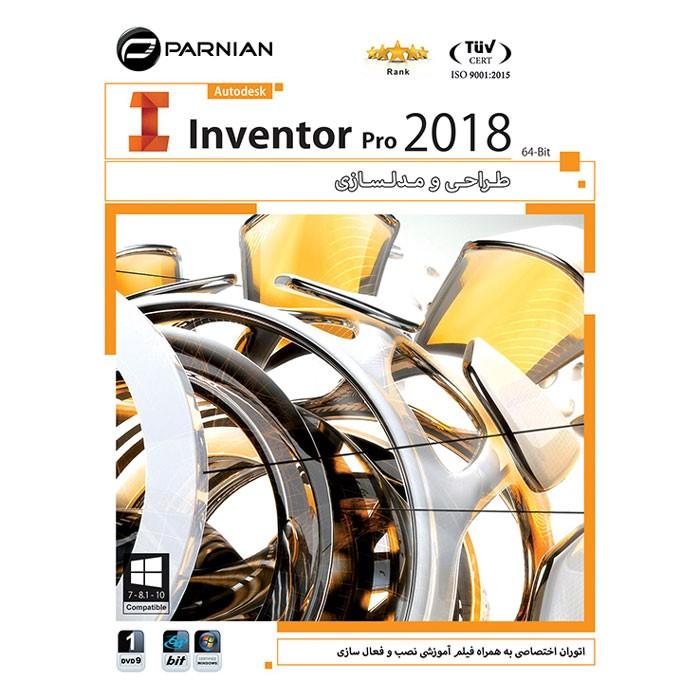 نرم افزار طـراحـی  Inventor Pro 2018 64-Bit