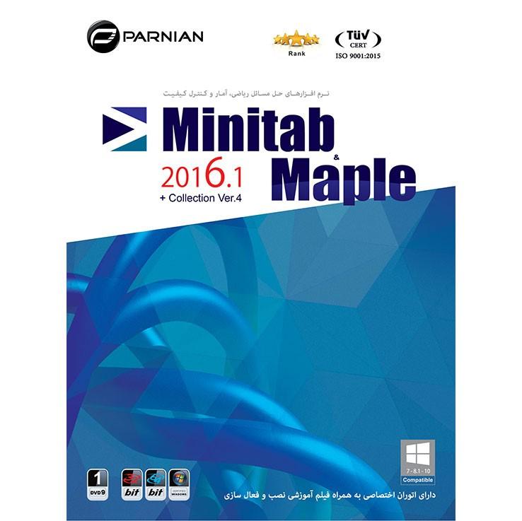 مجموعه نرم افزارهای مینی تب و میپل Minitab and Maple Collection 2016.1 Ver.4