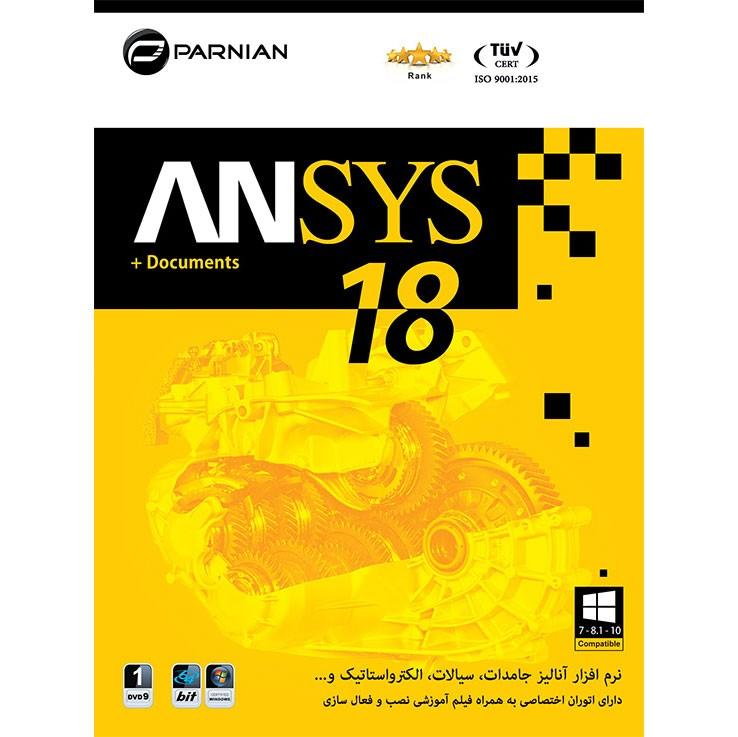 نـرم افـزار آنالیز  ANSYS Products 18.0 64-Bit