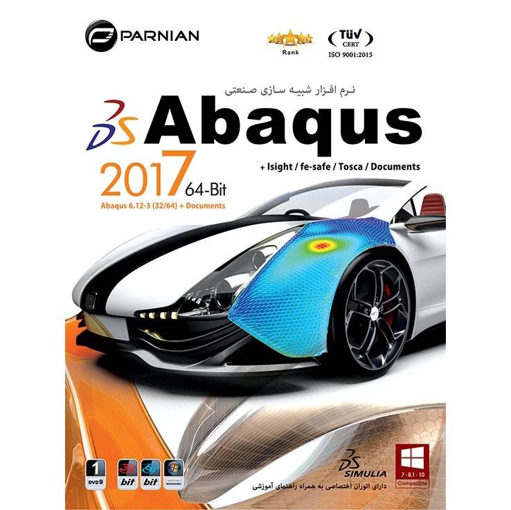 نـرم افـزار شبیـه سـازی صـنعتی SIMULIA Abaqus 2017 64-Bit