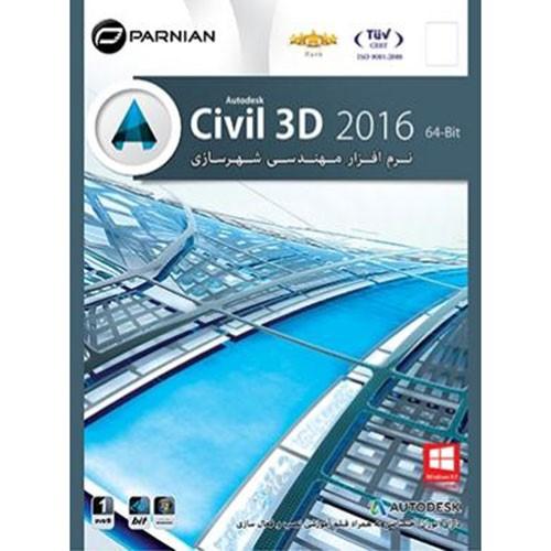 نــرم افــزار مــهنــدســی شــهـرسـازی  AutoCAD Civil 3D 2016 64-Bit