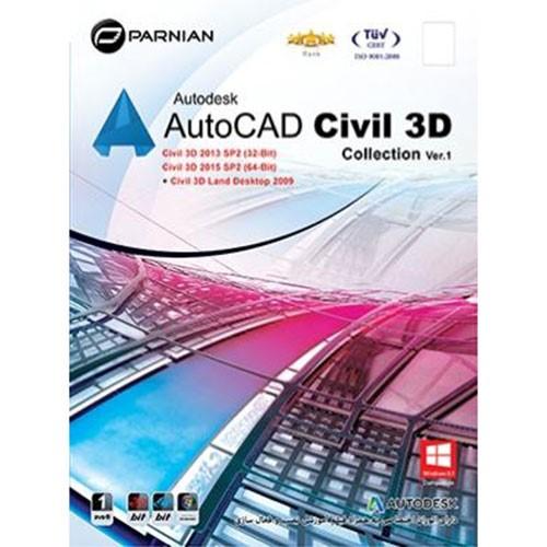 نـرم افـزار طـراحـی Civil 3D Collection + Land Desktop