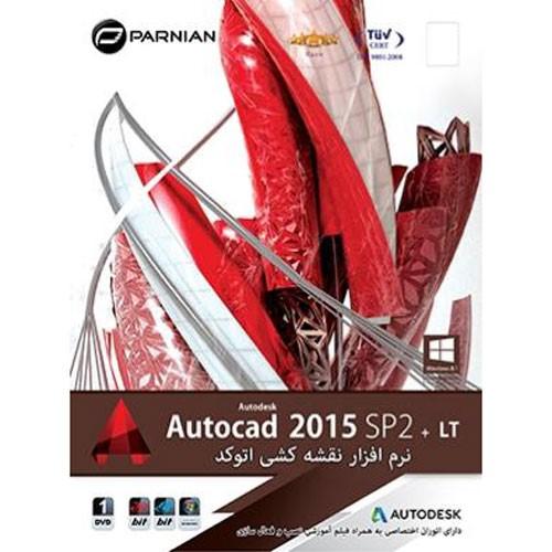 نرم افزار نقشه کشی Autocad 2015 SP2 + LT