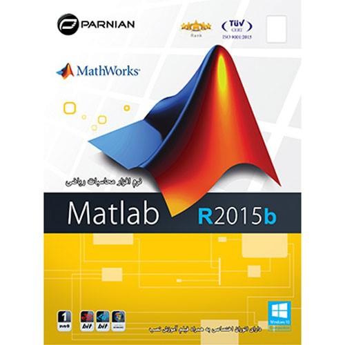 نرم افزار محاسبات Matlab R2015b x86 x64