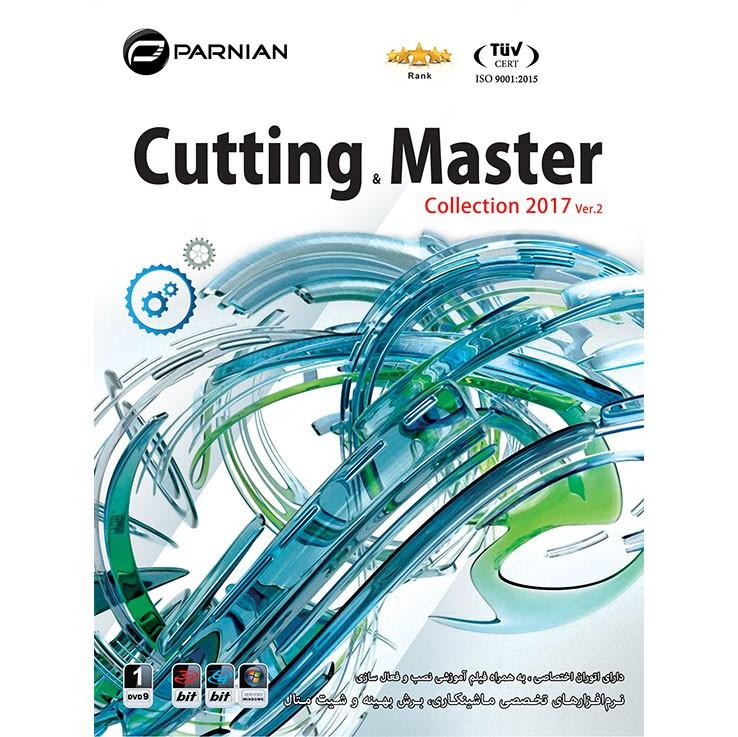نـرم افـزار طـراحـی  Cutting and Master Collection 2017 Ver.2
