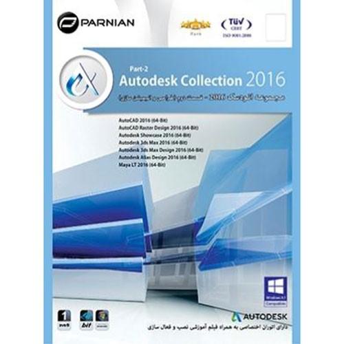 نرمافزارهای طراحی Autodesk Collection 2016 Part-2