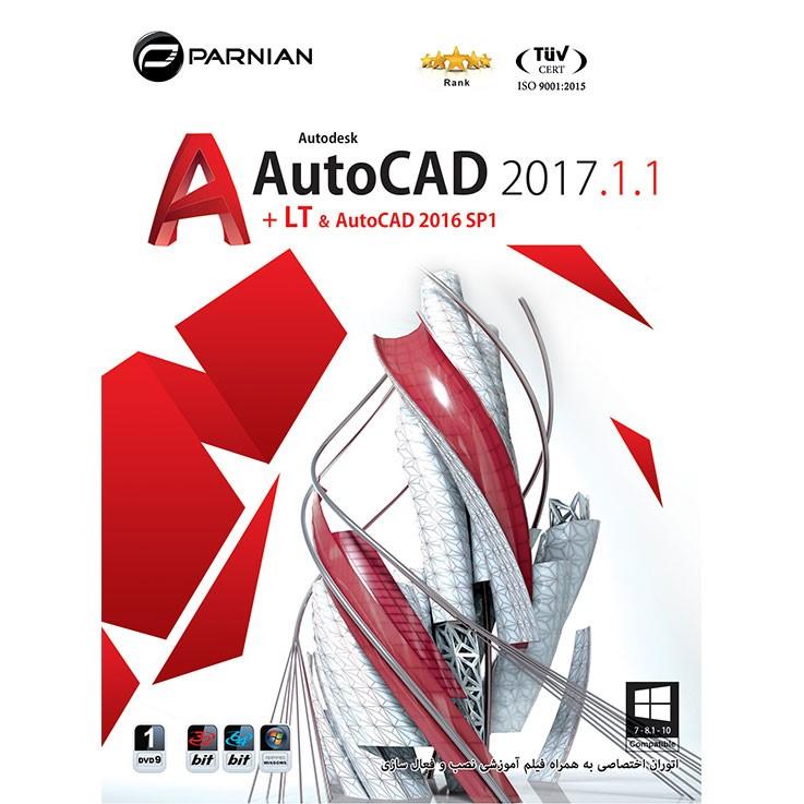 نرم افزار نقشه کشیAutoCAD 2017.1.1 & LT
