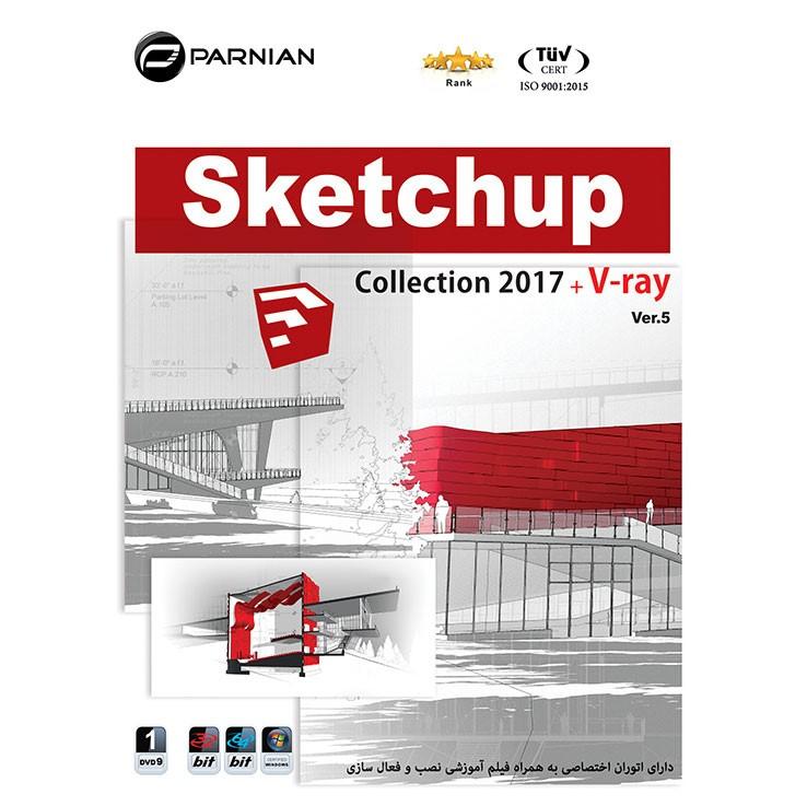 نرم افزار مدلسازی 3 بعدی  Sketchup Collection 2017 and V-ray Ver.5