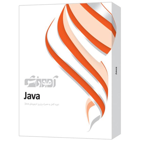 آموزش Java شرکت پرند