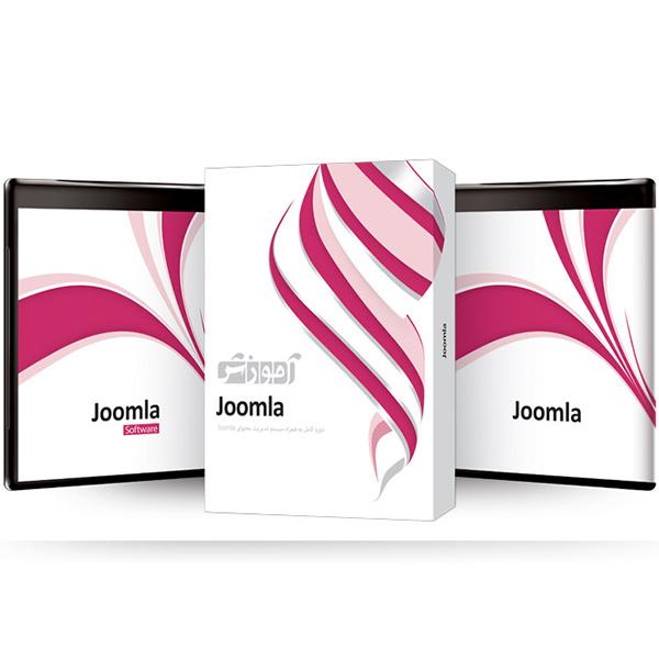 آموزش Joomla شرکت پرند