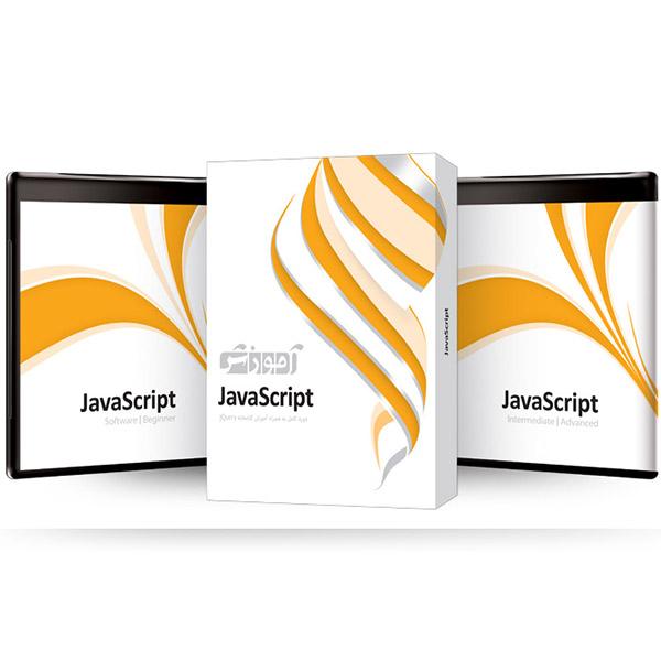 آموزش JavaScript شرکت پرند