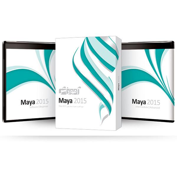 آموزش نرم افزار  Maya شرکت پرند