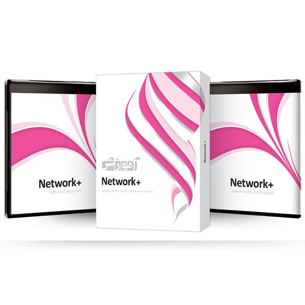 آموزش +Network شرکت پرند