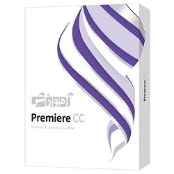 آموزش نرم افزار Premiere CC شرکت پرند