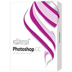 آموزش نرم افزار Photoshop CC شرکت پرند