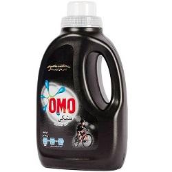 مایع ماشین لباسشویی 1350میلی لیتری لباسهای تیره امو Black Washing Fabric Liquid