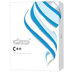 آموزش ++C شرکت پرند