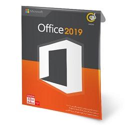 نرم افزار Office 2019 نشر گردو