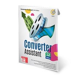 نرم افزار  Converter Assistant 12th Edition نشر گردو
