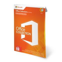 نرم افزارهای Office Collection 8th Edition نشر گردو