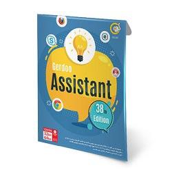 نرم افزار Assistant 38th Edition نشر گردو