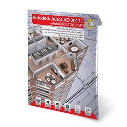 نرم افزارAutodesk AutoCAD 2017.1+AutoCAD LT 2017 SP1 نشر گردو