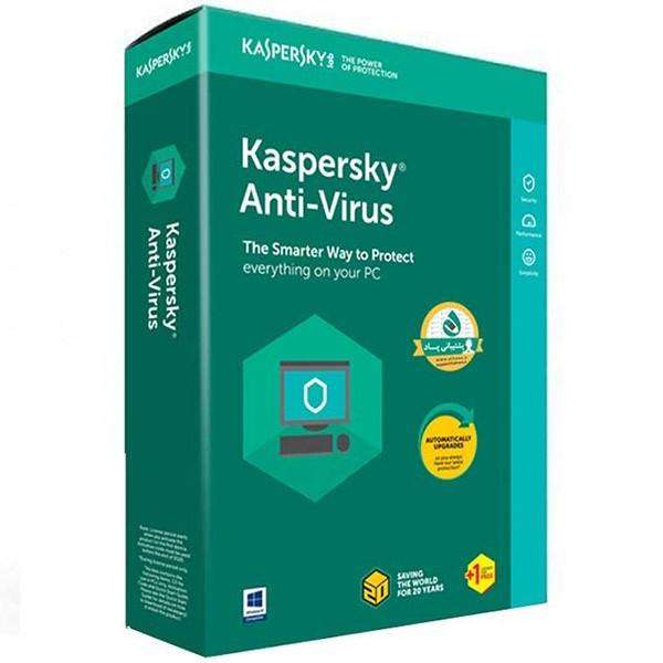 آنتی ویروس کسپرسکی 2018 اورجینال 4 کاربره