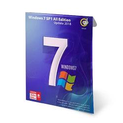 نرم افزار Windows 7 SP1 All Edition Update 2018 نشر گردو