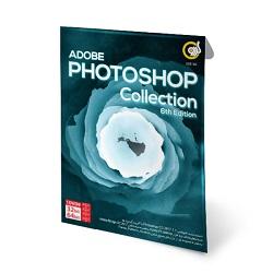 نرم افزار Photoshop Collection 6td Edition نشر گردو