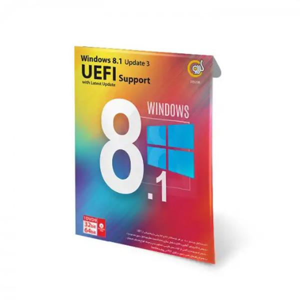 نرم افزار Windows 8.1 Update 3 UEFI Support With Latest Update نشر گردو