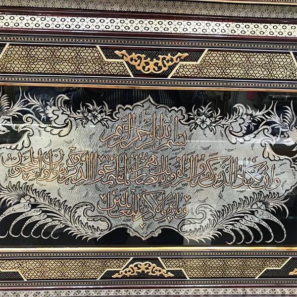تابلو وان یکاد برند نقش نگار اصفهان