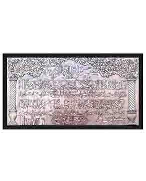تابلو قلمزنی برجسته 41002000303 برند گوهردان
