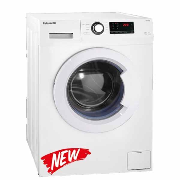 ماشین لباسشویی آبسال AHI 712