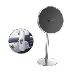 پایه نگهدارنده موبایل باسئوس Sun Magnetic SUTY