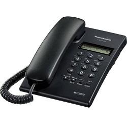 تلفن رومیزی پاناسونیک KX TT7703X
