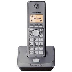 تلفن بیسیم پاناسونیک KX TG2711