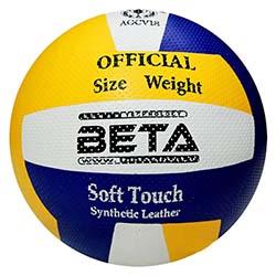 توپ والیبال چرمی بتا سایز مخصوص PVL 518