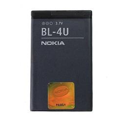 باتری نوکیا مدل BL 4U
