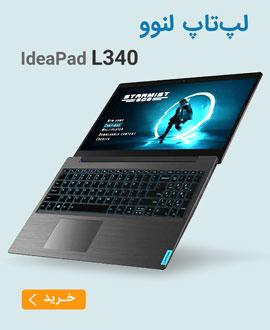 لپ تاپ داخلی B