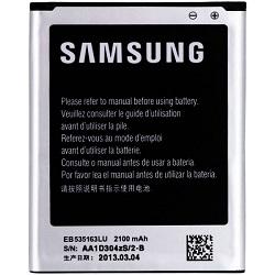 باتری موبایل سامسونگ   Galaxy Grand