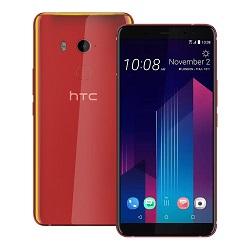 گوشی موبایل اچ تی سی U11 Plus
