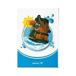 دفتر 50 برگ گلاسه فانتزی سفیر 2479 بسته 12 جلدی