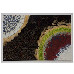 تابلو نقاشی خط مهر گردون کد 134