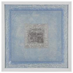 تابلو نقاشی خط آبی بیکران کد 140